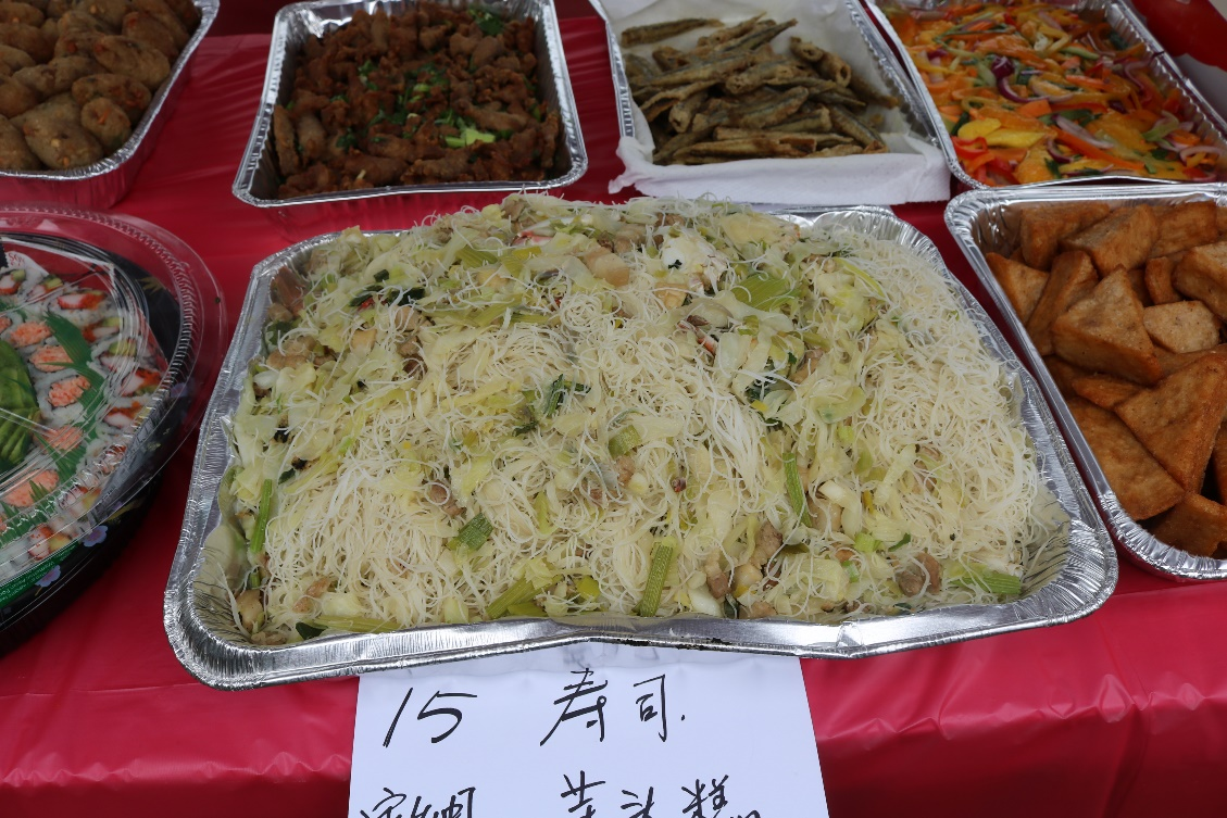 A tray of food on a table Description automatically generated